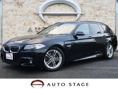 BMW523iツーリング Mスポーツ インテリセーフティ ACC