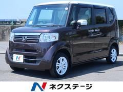 N BOXG・Lパッケージ 4WD 純正8型ナビ 電動パワスラ ETC