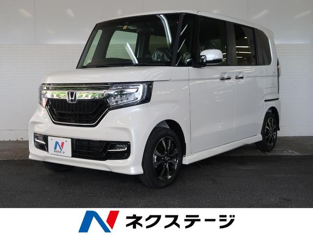 ホンダ G・EXホンダセンシング 電動スライドドア バックカメラ