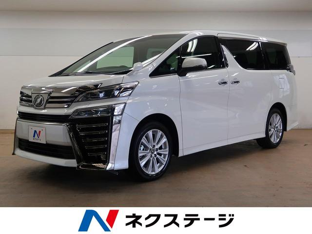 トヨタ 2.5Z 新車未登録 両側パワースライド 7人乗り