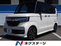 N BOXカスタムG・Lホンダセンシング 電動スライドドア バックカメラ