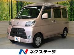 ハイゼットカーゴクルーズターボSAIII 届出済未使用車 純正7型SDナビ