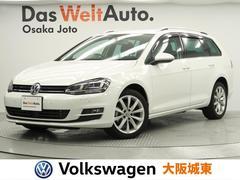 VW ゴルフヴァリアントTSIハイラインブルーモーションテクノロジー ナビ・Bカメラ