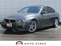 BMWアクティブハイブリッド3 Mスポーツ サンルーフ
