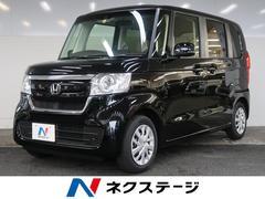 N BOXG・Lホンダセンシング 電動スライド バックカメラ ETC