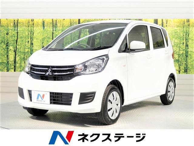 三菱 E 登録済み未使用車 キーレスキー シートヒーター