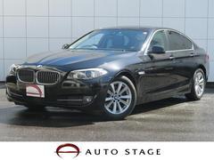 BMW523dブルーパフォーマンス ハイラインPKG ACC 黒革