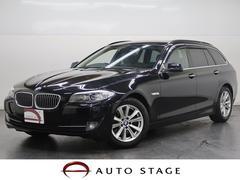BMW523iツーリング ハイラインパッケージ 黒革 フルセグTV