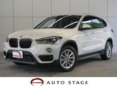 BMW X1xDrive 18d アドバンスドアクティブセーフティPKG