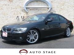 BMW335iクーペ MスポーツPKG 左H 赤革 サンルーフ