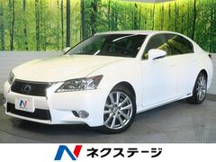 GS GS450h Iパッケージ 黒革 オプション18アルミ