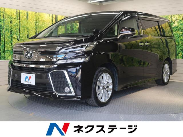 トヨタ 2.5Z Aエディション 純正10型ナビ 両側パワスラ