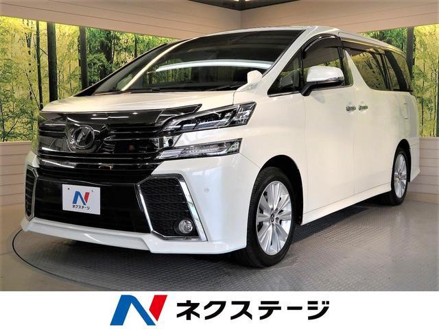 トヨタ 2.5Z ムーンルーフ アルパイン9型ナビ 後席モニター