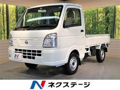 NT100クリッパートラックDX 農繁仕様 5MT 4WD デフロック 荷台作業灯
