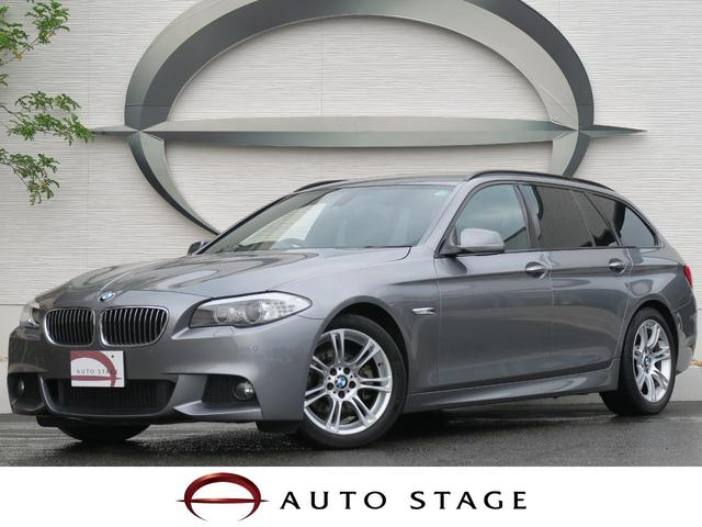 BMW 528iツーリング Mスポーツパッケージ 地デジ OP黒革