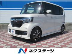 N BOXカスタムG・Lホンダセンシング 電動スライドドア 自動ブレーキ