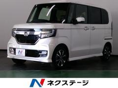 N BOXカスタムG・Lホンダセンシング 電動スライド LEDヘッドライト