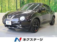 ジューク15RX AAAエディション 300台限定車