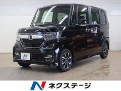 N BOXカスタムG・Lホンダセンシング レーダークルーズ 電動スライドドア