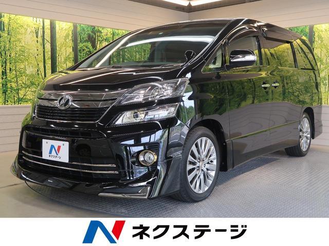 トヨタ 2.4Z ゴールデンアイズ モデリスタエアロ 特別仕様車