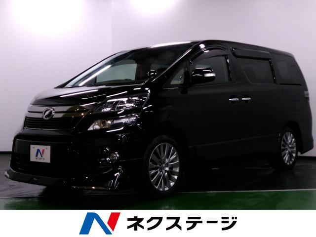トヨタ 2.4Z ゴールデンアイズ 純正HDDナビ 後席モニター