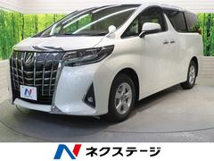 アルファード2.5X 新車未登録 両側電動ドア トヨタセーフティーセンス
