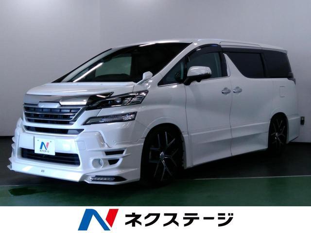 トヨタ 2.5Z Aエディション 全方位モニター TRDフルエアロ