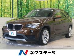 BMW X1sDrive 18i HDDナビ バックカメラ ETC