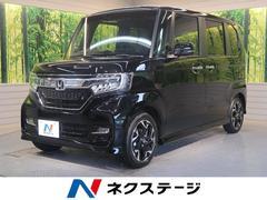 N BOXカスタムG・Lターボホンダセンシング 届出済未使用車
