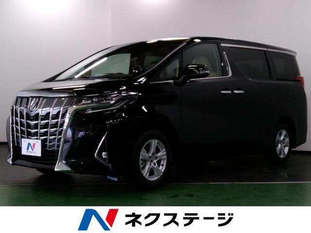 トヨタ 2.5X 両側電動ドア レーダークルーズコントロール
