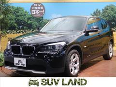 BMW X1xDrive 20i ハイラインパッケージ 4WD 黒革