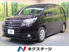 ノアX 両側自動ドア 10型ナビ 10.2型後席モニター
