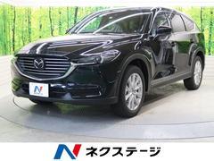 CX−8XDプロアクティブ 登録済み未使用車 コネクトナビTV