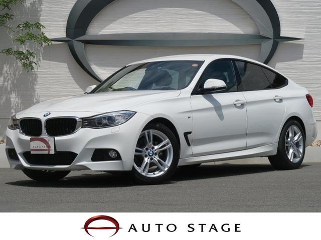 BMW 320iグランツーリスモ Mスポーツ 純正HDDナビ ETC