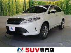 ハリアープレミアム 新車未登録 サンルーフ トヨタセーフティセンス