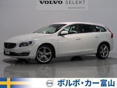 ボルボ V60T5 SE 未使用車 白革 インテリセーフ 17モデル