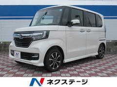 N BOXカスタムG・Lホンダセンシング 自動ブレーキ 電動スライドドア