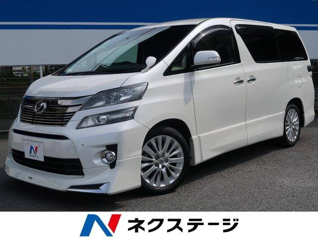 トヨタ 2.4Z Gエディション アルパイン9型ナビ 後席モニター