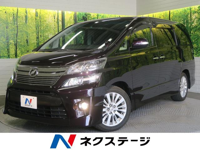 トヨタ 2.4Z Gエディション 純正HDDナビ バックカメラ