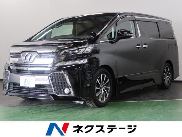トヨタ 2.5Z Aエディション 10型SDナビ