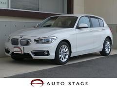 BMW118i スタイル アドバンスドパーキングサポートPKG