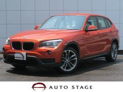 BMW X1sDrive 20i スポーツ 純正HDDナビ 禁煙 ETC