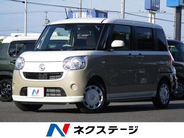 ダイハツ X SAIII 届出済未使用車 スマートアシスト3 スマート