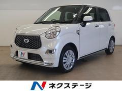 キャストスタイルX SAIII 届出済未使用車 現行モデル