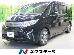 ステップワゴンG・EX ホンダセンシング メーカーナビ 全方位モニター