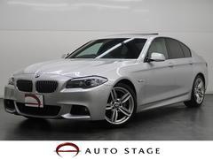 BMW535i Mスポーツパッケージ サンルーフ 黒革 禁煙車