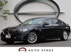BMW523iラグジュアリー 地デジ 黒革シート 衝突軽減 後期型