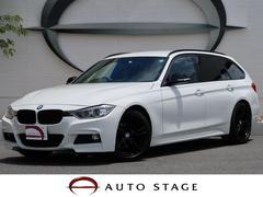 BMW320dブルーパフォーマンス ツーリング Mスポーツ 地デジ