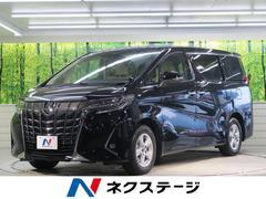 アルファード2.5X 新車未登録車 両側電動スライド セーフティーセンス