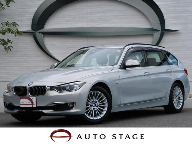 BMW 320iツーリング ラグジュアリー 全国10台限定車 特別色
